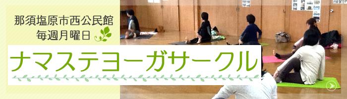 お食事会交流会の様子2020.02.12