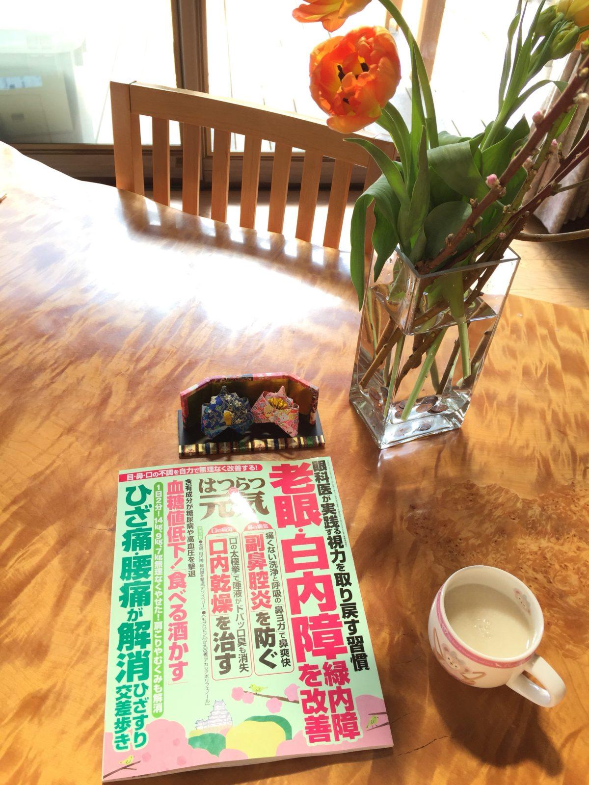 4/28【鼻ヨガセミナー&デトベジランチ(花粉症予防ミニ講座付き)】参加者募集中❣